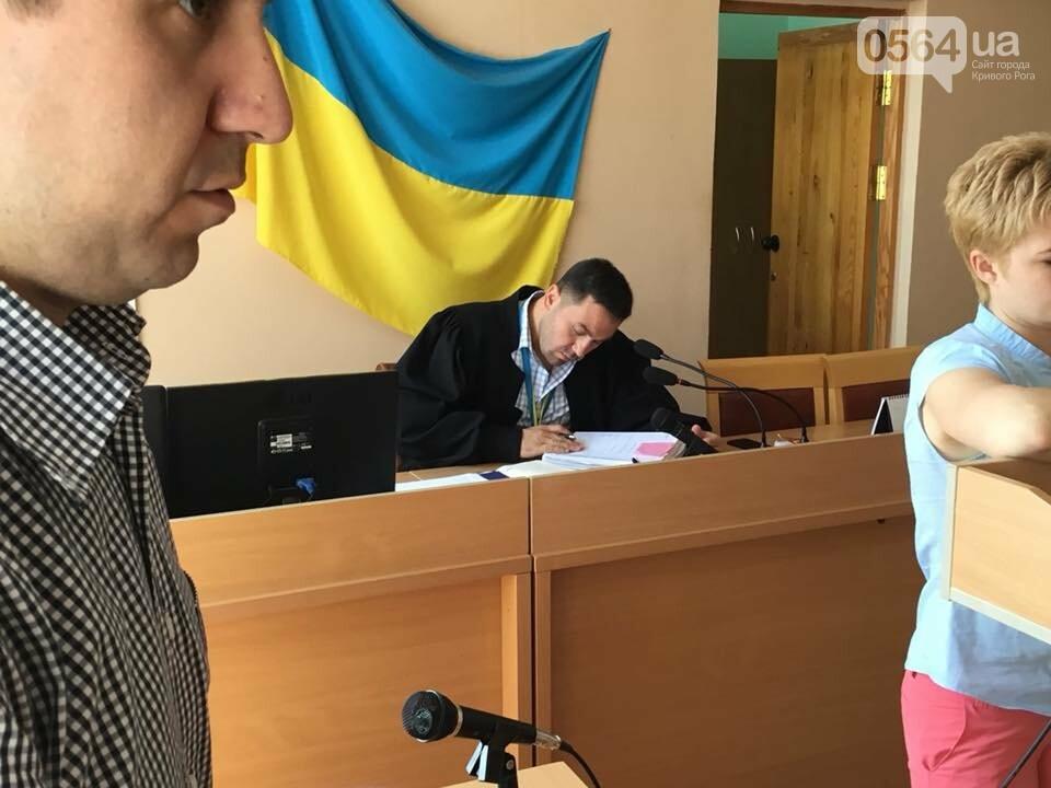 "Суд по делу ""о горсти орехов"" перенесли из-за неявки свидетеля, - ФОТО, ВИДЕО, фото-11"