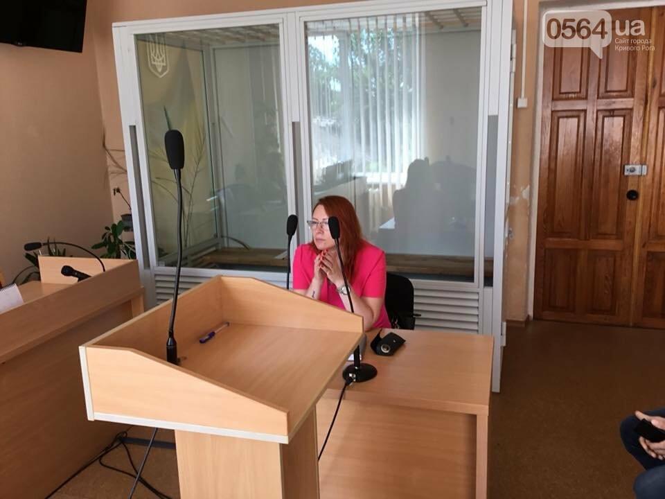 "Суд по делу ""о горсти орехов"" перенесли из-за неявки свидетеля, - ФОТО, ВИДЕО, фото-16"