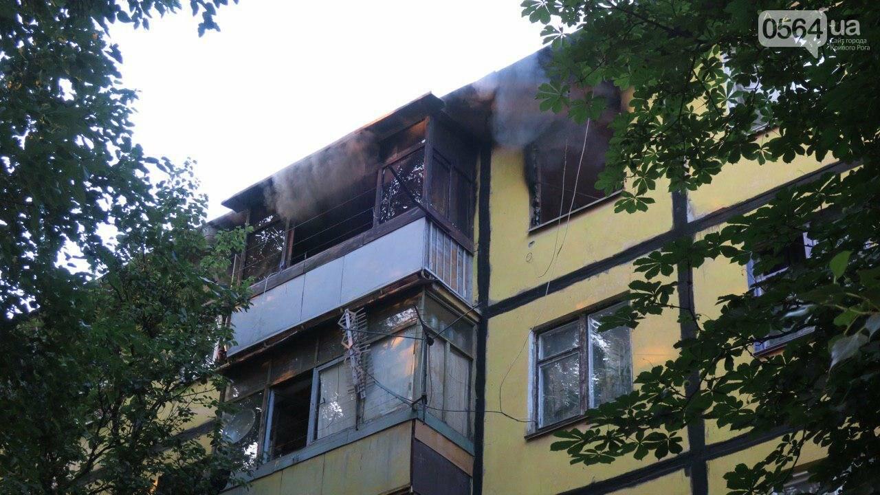 В Кривом Роге произошел пожар в многоквартирном доме, - ФОТО , фото-3
