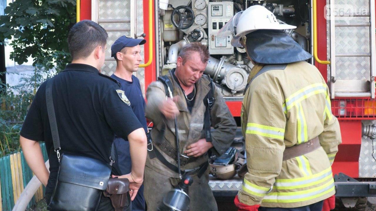 В Кривом Роге произошел пожар в многоквартирном доме, - ФОТО , фото-4