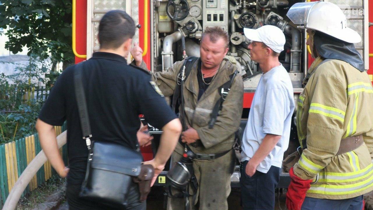В Кривом Роге произошел пожар в многоквартирном доме, - ФОТО , фото-5