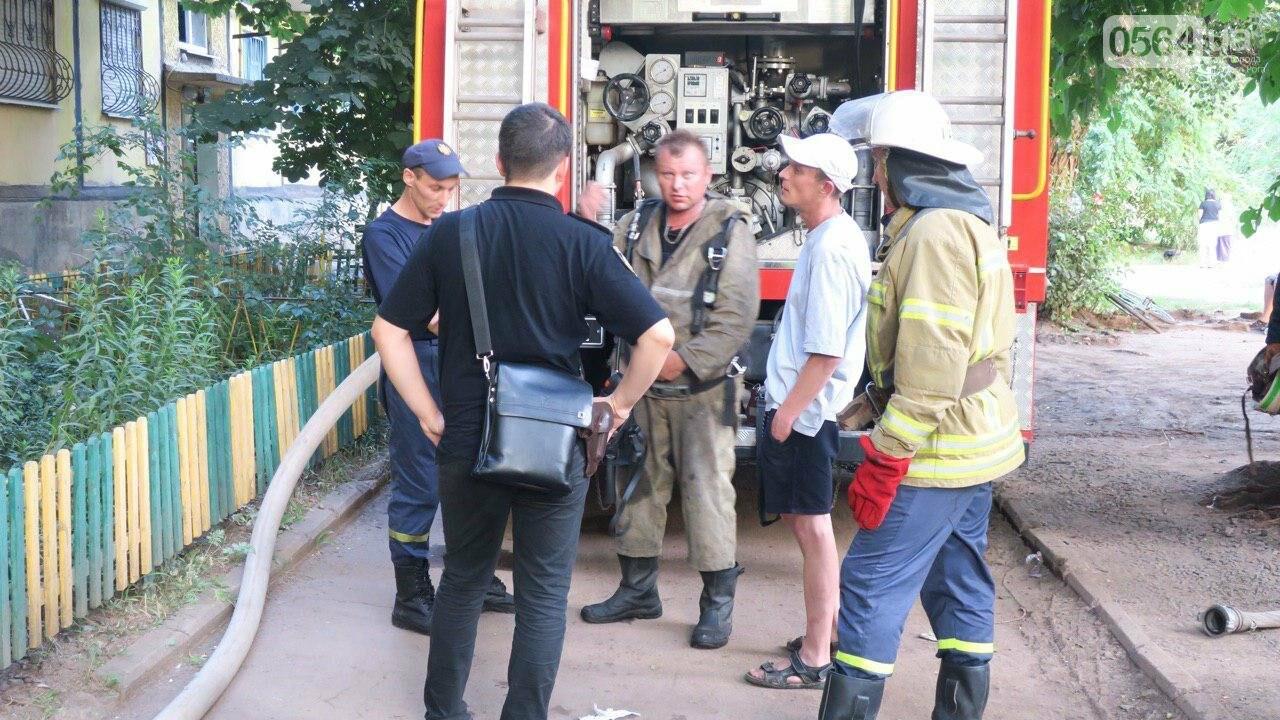 В Кривом Роге произошел пожар в многоквартирном доме, - ФОТО , фото-10