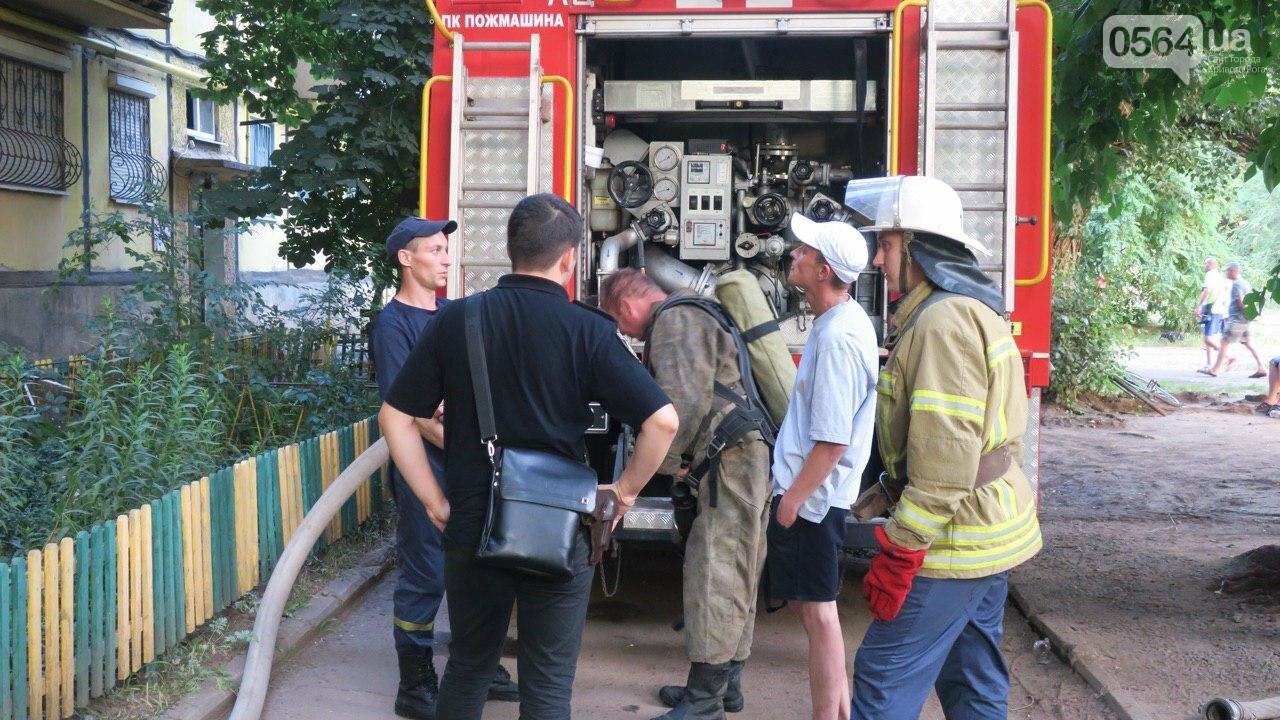 В Кривом Роге произошел пожар в многоквартирном доме, - ФОТО , фото-6
