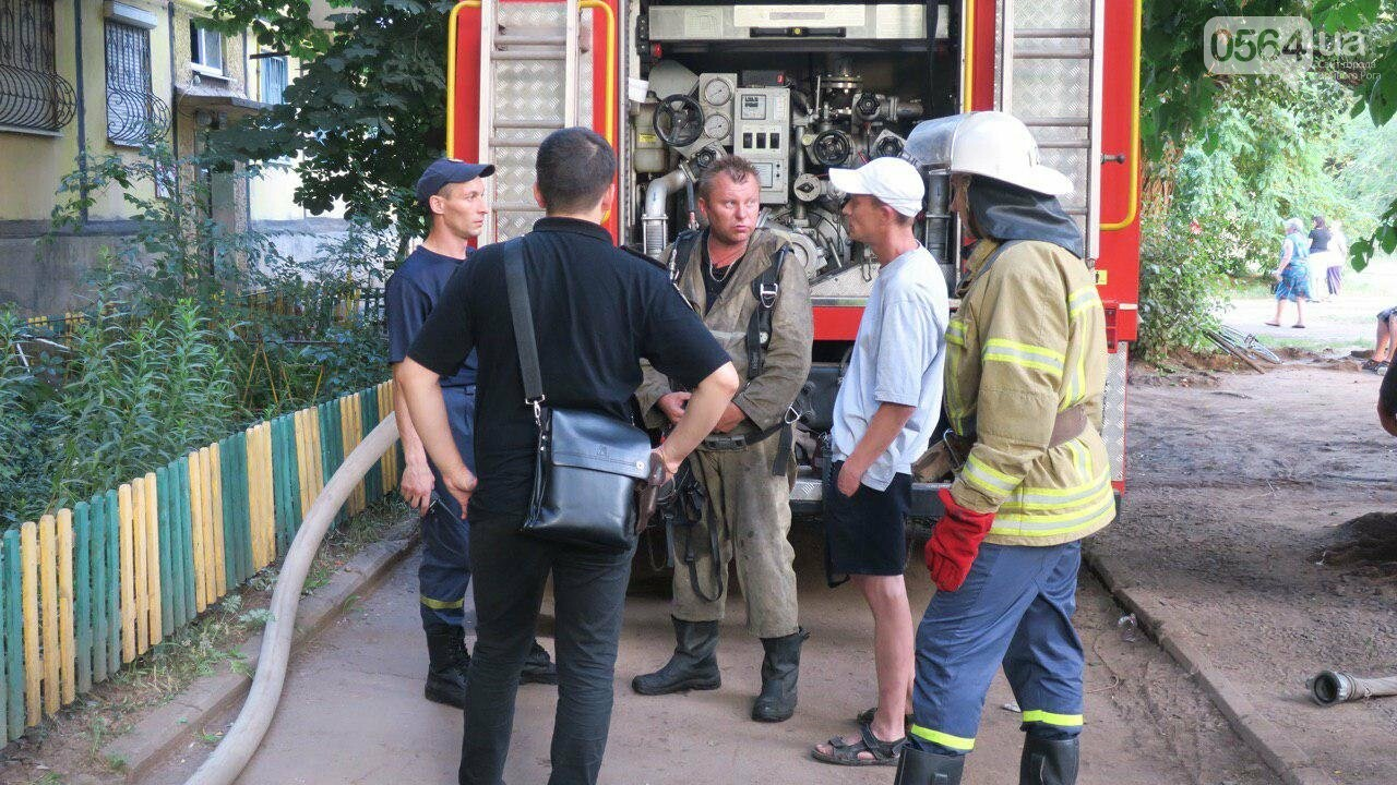 В Кривом Роге произошел пожар в многоквартирном доме, - ФОТО , фото-12