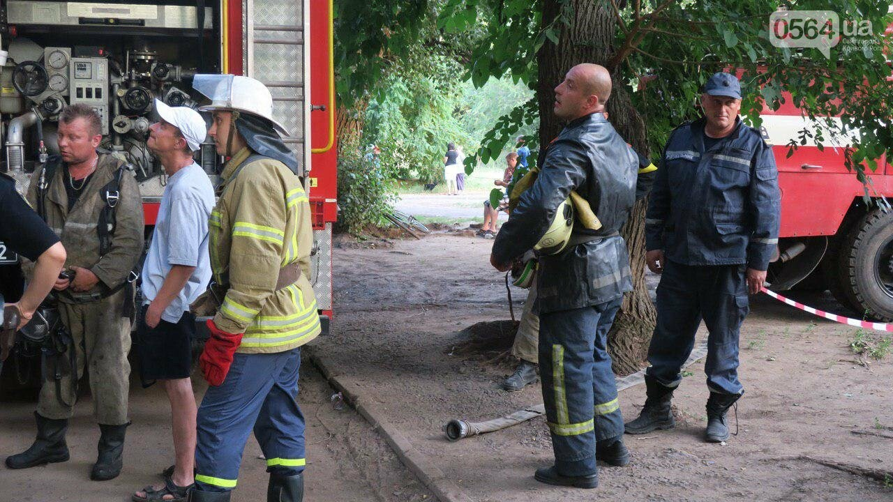 В Кривом Роге произошел пожар в многоквартирном доме, - ФОТО , фото-7