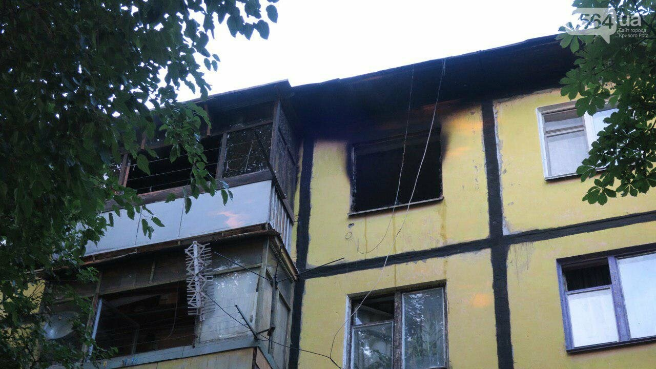 В Кривом Роге произошел пожар в многоквартирном доме, - ФОТО , фото-8