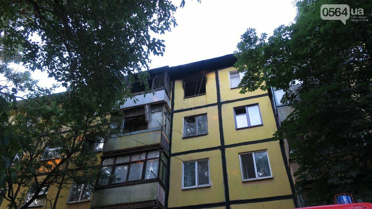 В Кривом Роге произошел пожар в многоквартирном доме, - ФОТО , фото-11