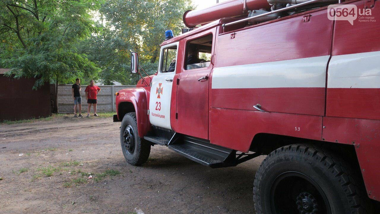 В Кривом Роге произошел пожар в многоквартирном доме, - ФОТО , фото-9