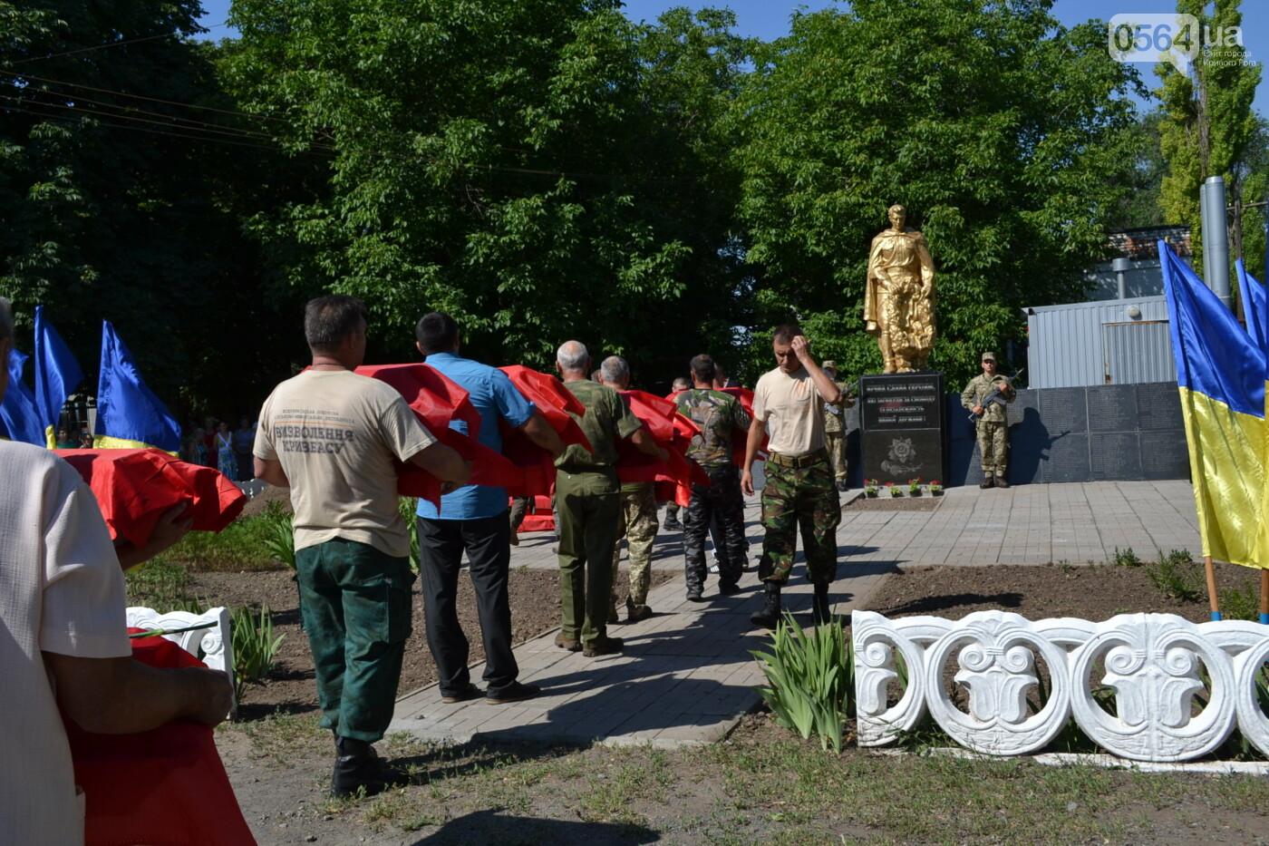 Вечная память! На Криворожье торжественно захоронили останки 43 воинов Второй мировой, - ФОТО, ВИДЕО, фото-4