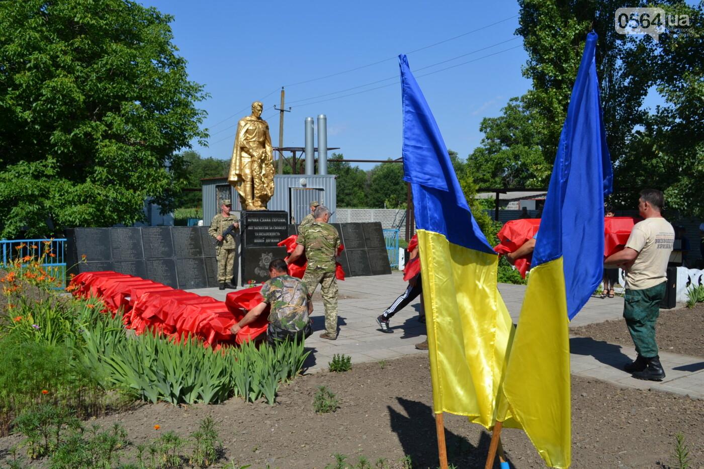 Вечная память! На Криворожье торжественно захоронили останки 43 воинов Второй мировой, - ФОТО, ВИДЕО, фото-5