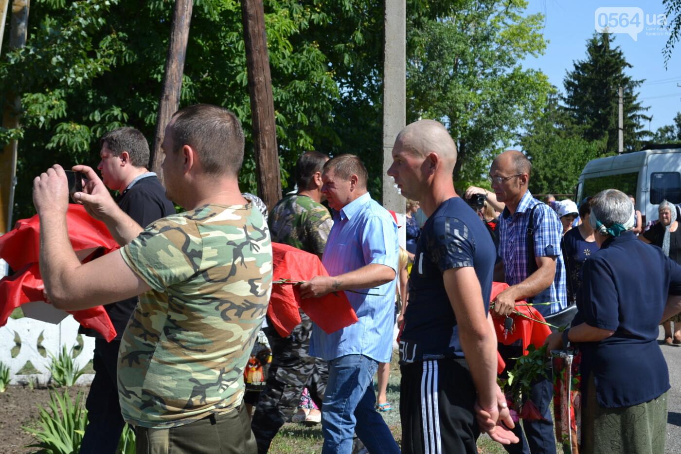 Вечная память! На Криворожье торжественно захоронили останки 43 воинов Второй мировой, - ФОТО, ВИДЕО, фото-6