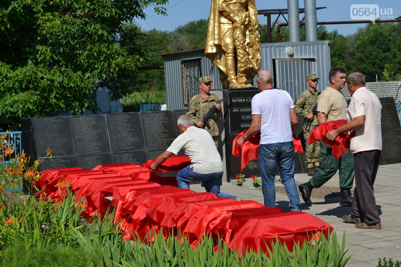 Вечная память! На Криворожье торжественно захоронили останки 43 воинов Второй мировой, - ФОТО, ВИДЕО, фото-7