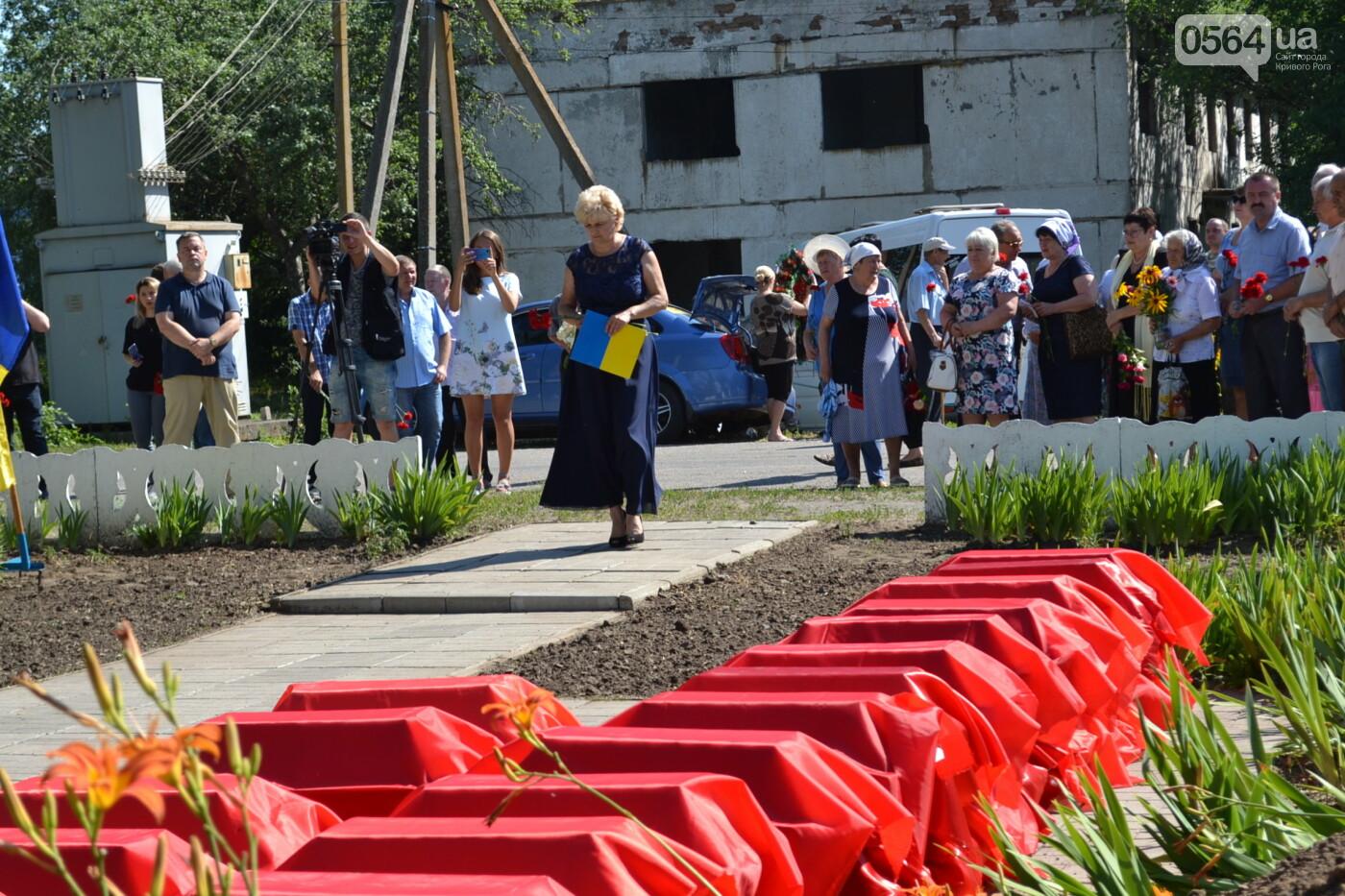 Вечная память! На Криворожье торжественно захоронили останки 43 воинов Второй мировой, - ФОТО, ВИДЕО, фото-8