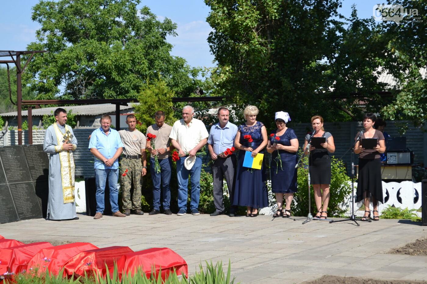 Вечная память! На Криворожье торжественно захоронили останки 43 воинов Второй мировой, - ФОТО, ВИДЕО, фото-10
