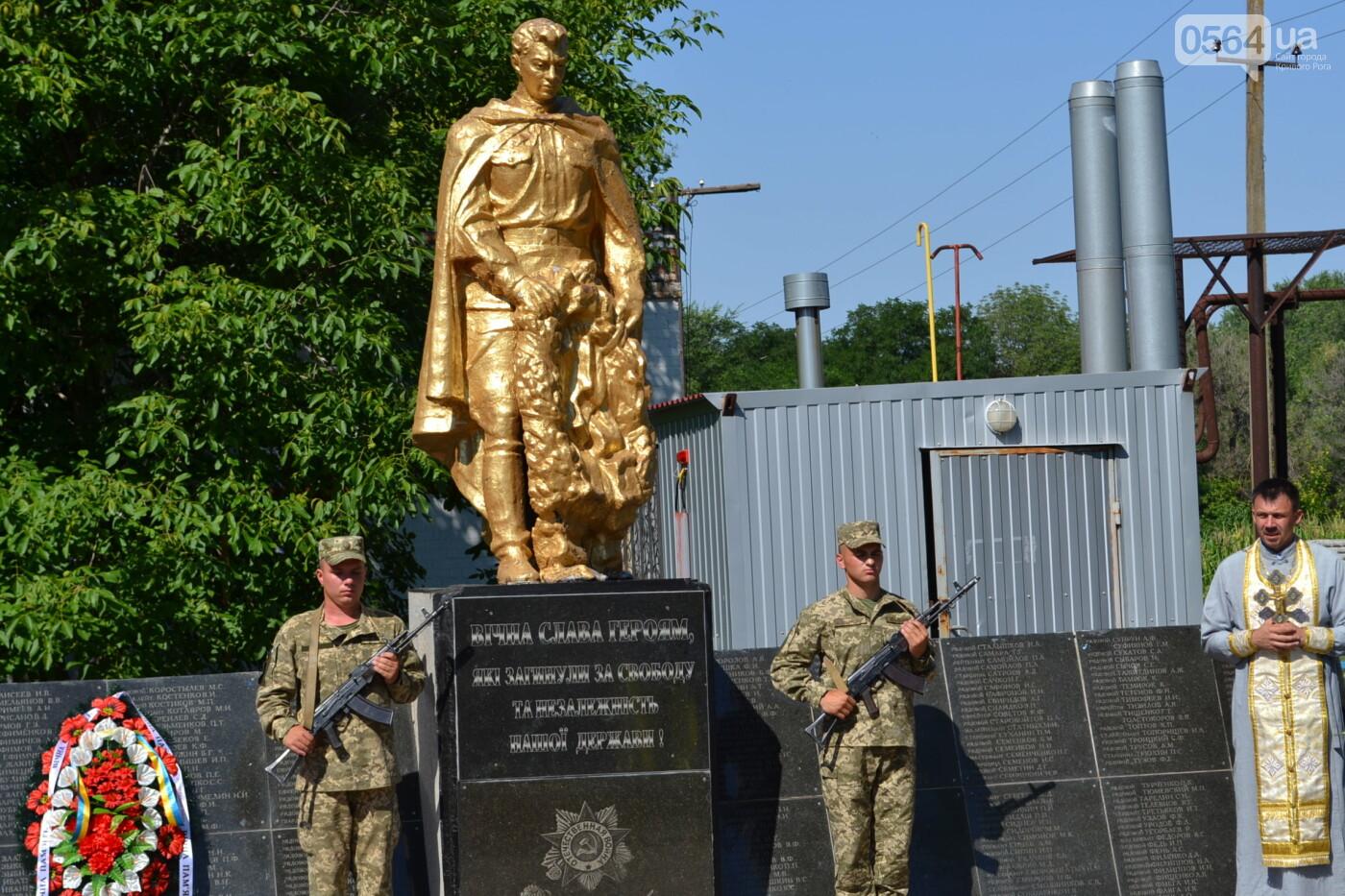 Вечная память! На Криворожье торжественно захоронили останки 43 воинов Второй мировой, - ФОТО, ВИДЕО, фото-11