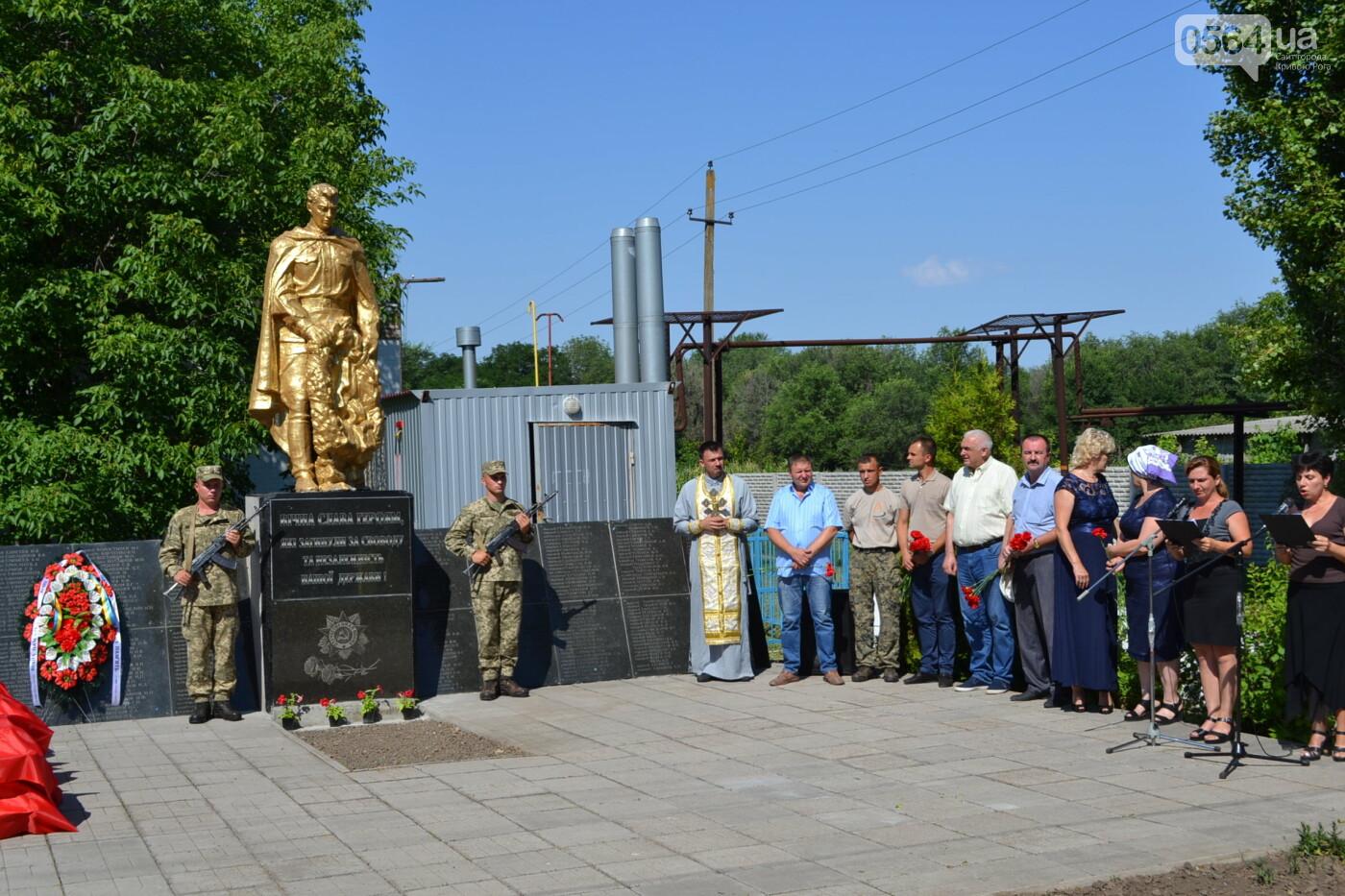 Вечная память! На Криворожье торжественно захоронили останки 43 воинов Второй мировой, - ФОТО, ВИДЕО, фото-12