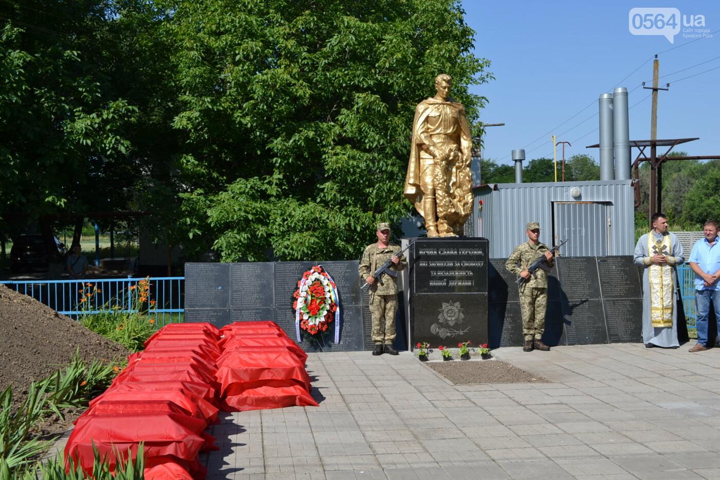 Вечная память! На Криворожье торжественно захоронили останки 43 воинов Второй мировой, - ФОТО, ВИДЕО, фото-13