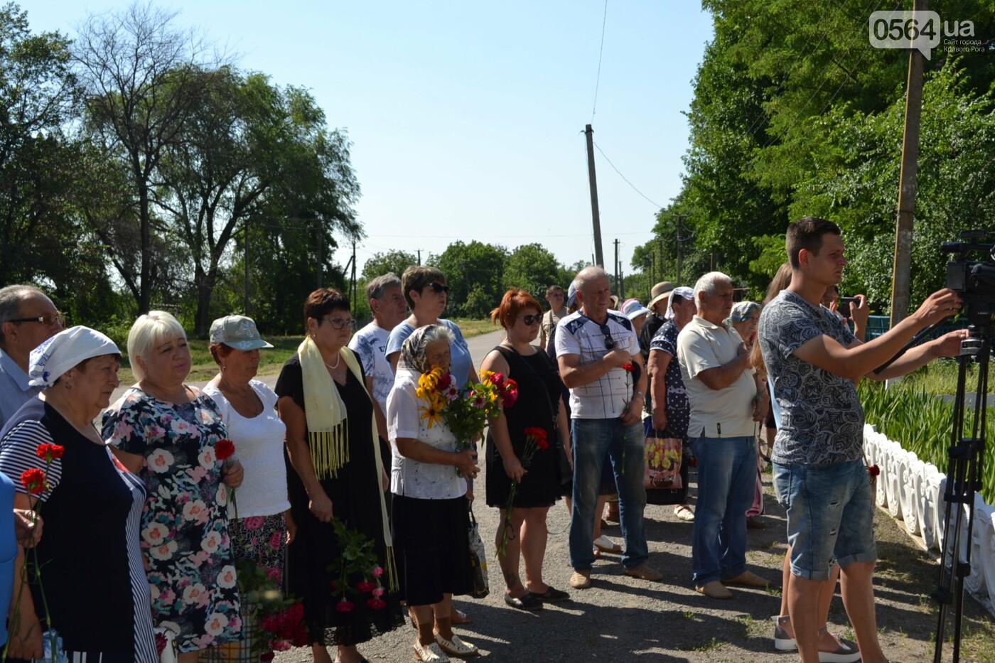 Вечная память! На Криворожье торжественно захоронили останки 43 воинов Второй мировой, - ФОТО, ВИДЕО, фото-15