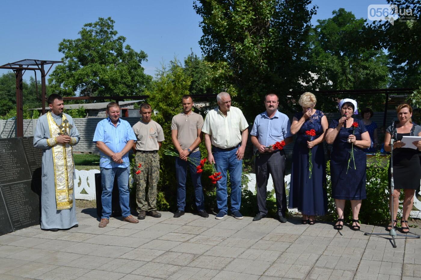 Вечная память! На Криворожье торжественно захоронили останки 43 воинов Второй мировой, - ФОТО, ВИДЕО, фото-20