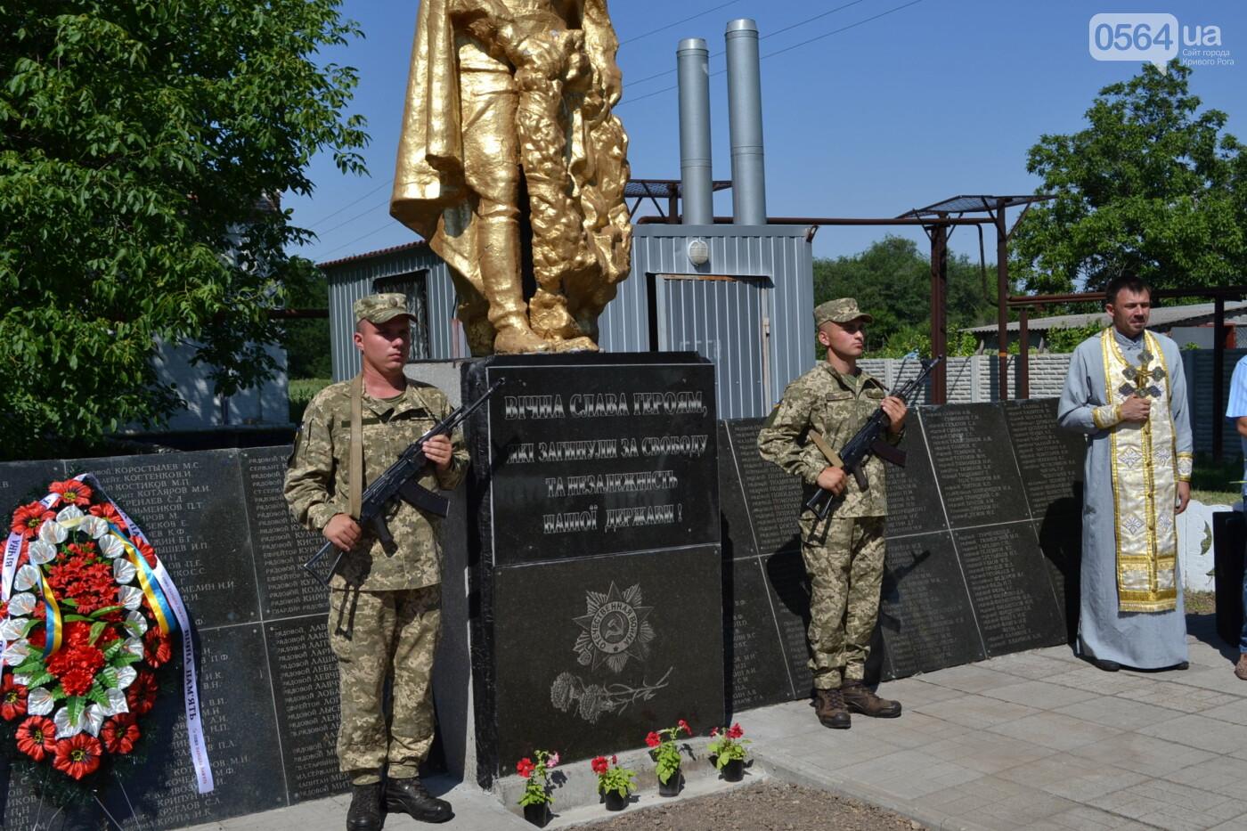 Вечная память! На Криворожье торжественно захоронили останки 43 воинов Второй мировой, - ФОТО, ВИДЕО, фото-22