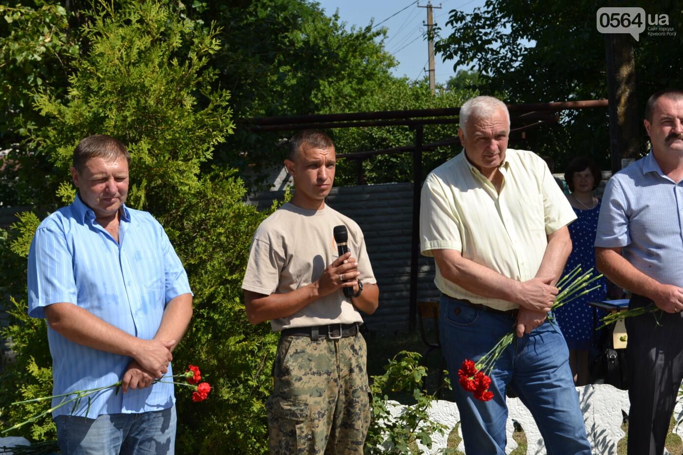 Вечная память! На Криворожье торжественно захоронили останки 43 воинов Второй мировой, - ФОТО, ВИДЕО, фото-24
