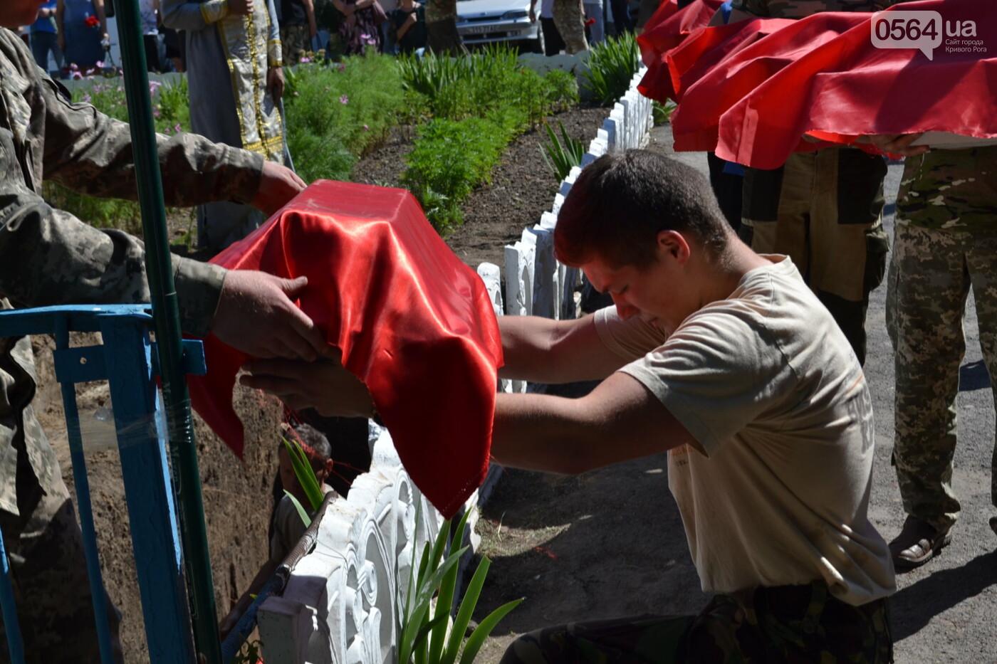 Вечная память! На Криворожье торжественно захоронили останки 43 воинов Второй мировой, - ФОТО, ВИДЕО, фото-27