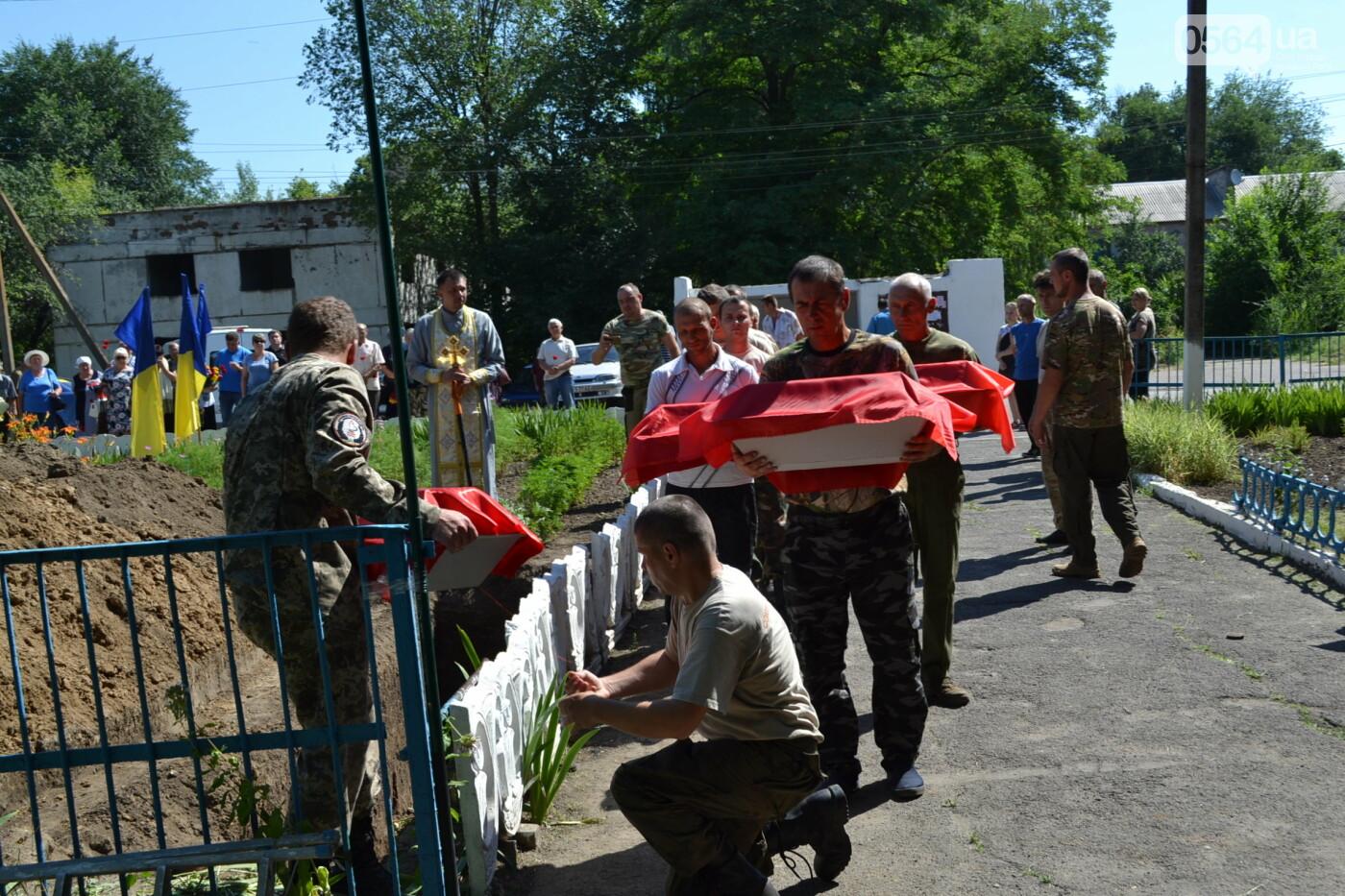 Вечная память! На Криворожье торжественно захоронили останки 43 воинов Второй мировой, - ФОТО, ВИДЕО, фото-33