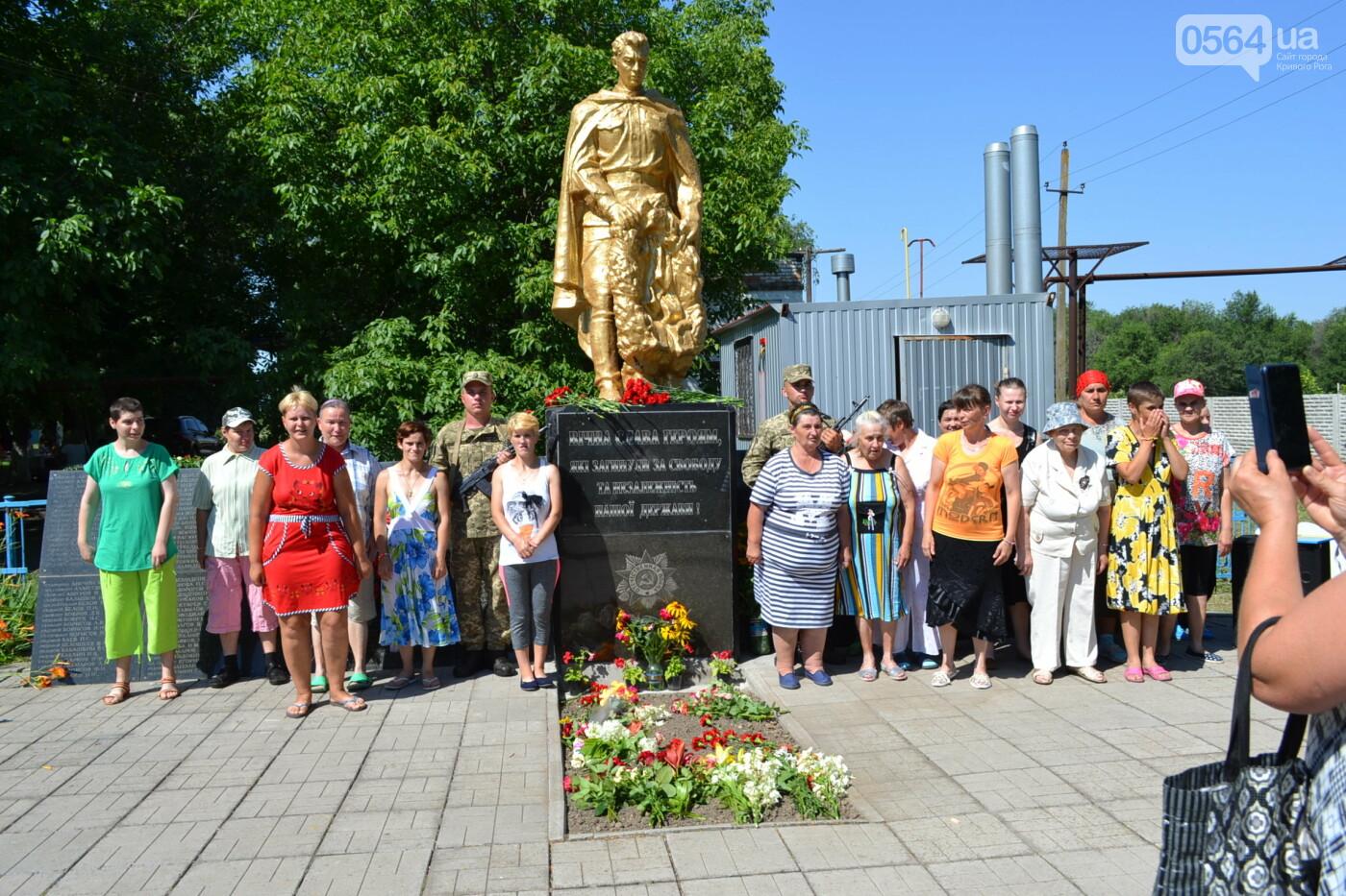Вечная память! На Криворожье торжественно захоронили останки 43 воинов Второй мировой, - ФОТО, ВИДЕО, фото-37