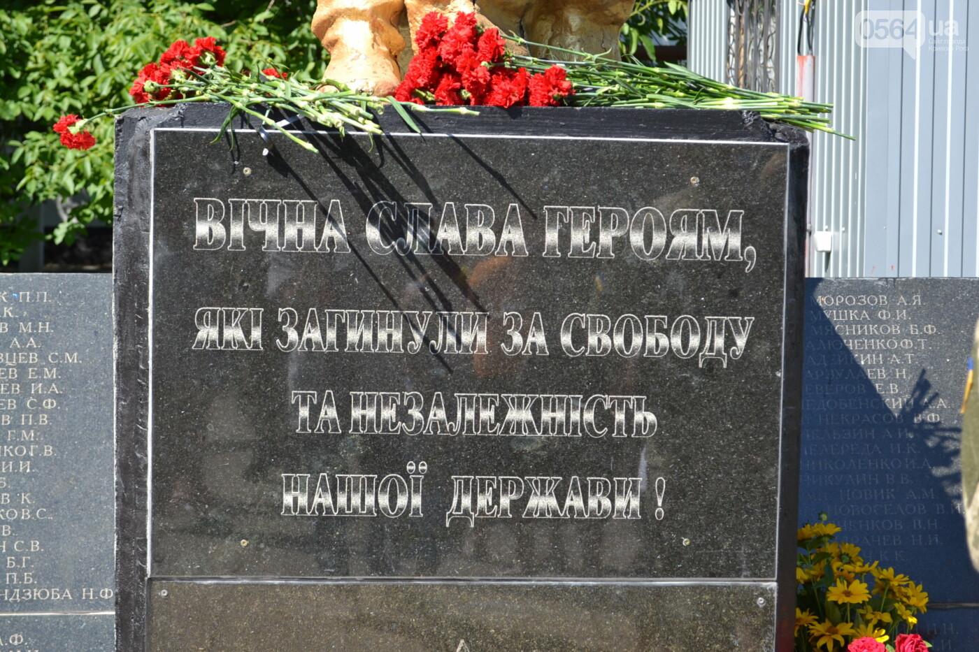 Вечная память! На Криворожье торжественно захоронили останки 43 воинов Второй мировой, - ФОТО, ВИДЕО, фото-38