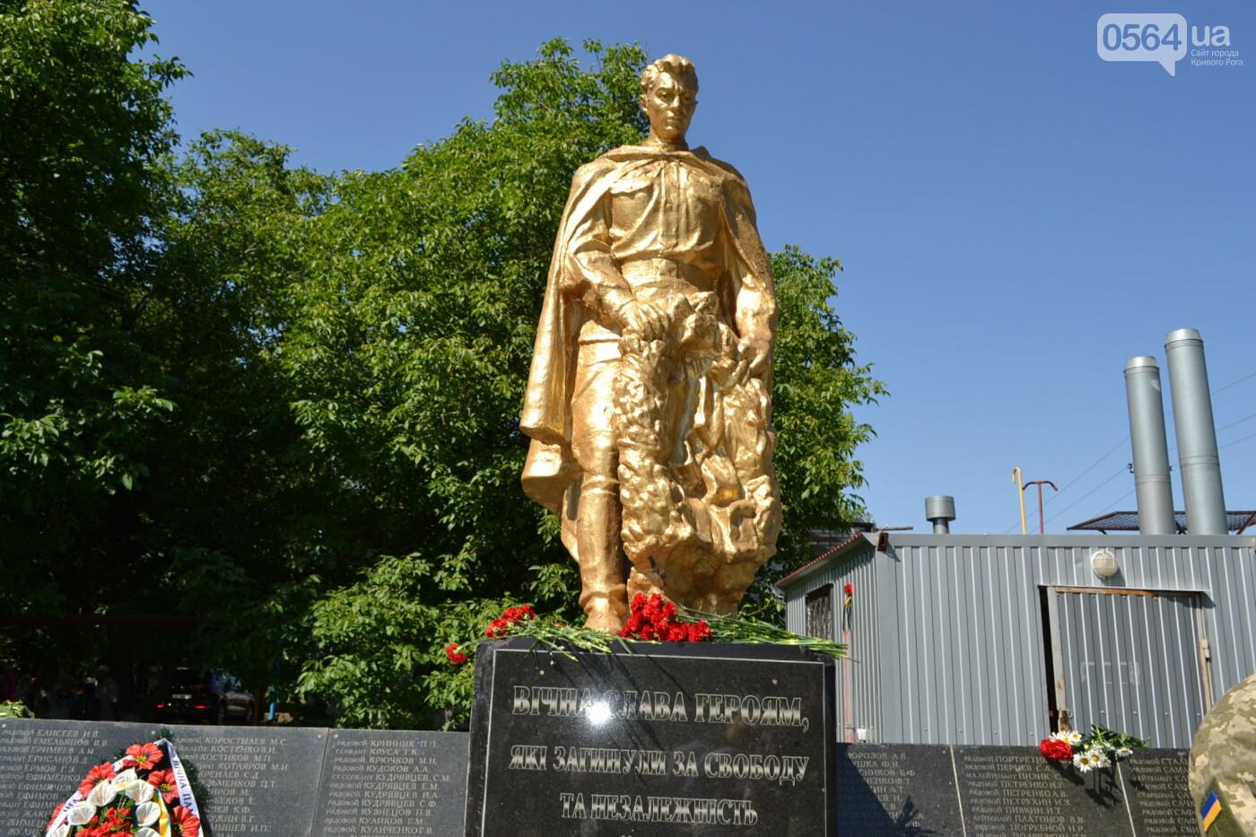 Вечная память! На Криворожье торжественно захоронили останки 43 воинов Второй мировой, - ФОТО, ВИДЕО, фото-39