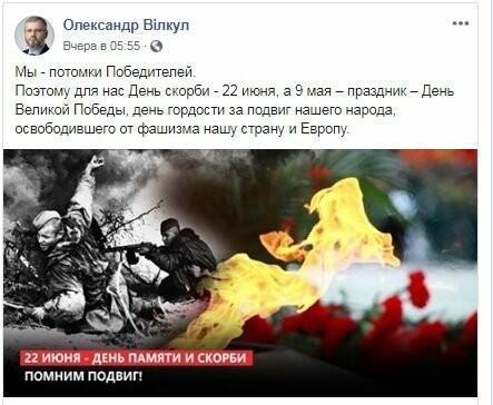 """""""Пограничиники... около 25 раз называли 22 июня как дату наступления"""", - для криворожских нардепов провели ликбез, - ФОТО, фото-2"""