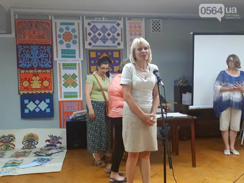 Криворожанка получила Гран-при III Всеукраинского конкурса вытынанки, - ФОТО , фото-18