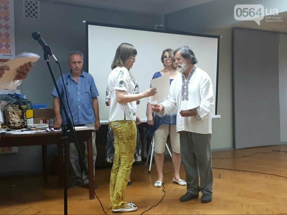Криворожанка получила Гран-при III Всеукраинского конкурса вытынанки, - ФОТО , фото-25