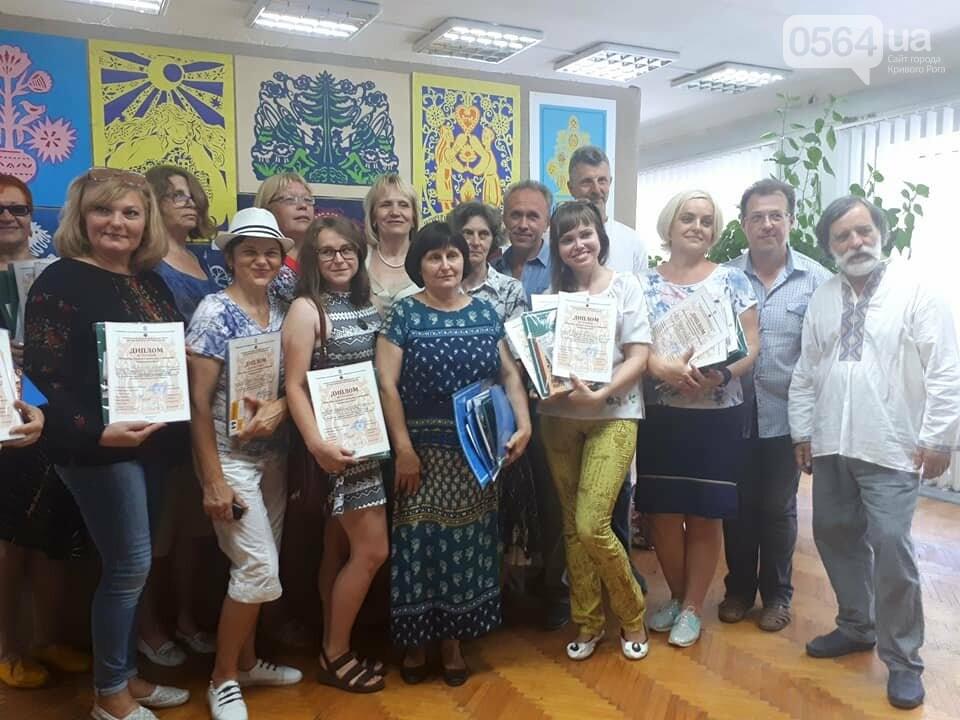 Криворожанка получила Гран-при III Всеукраинского конкурса вытынанки, - ФОТО , фото-19