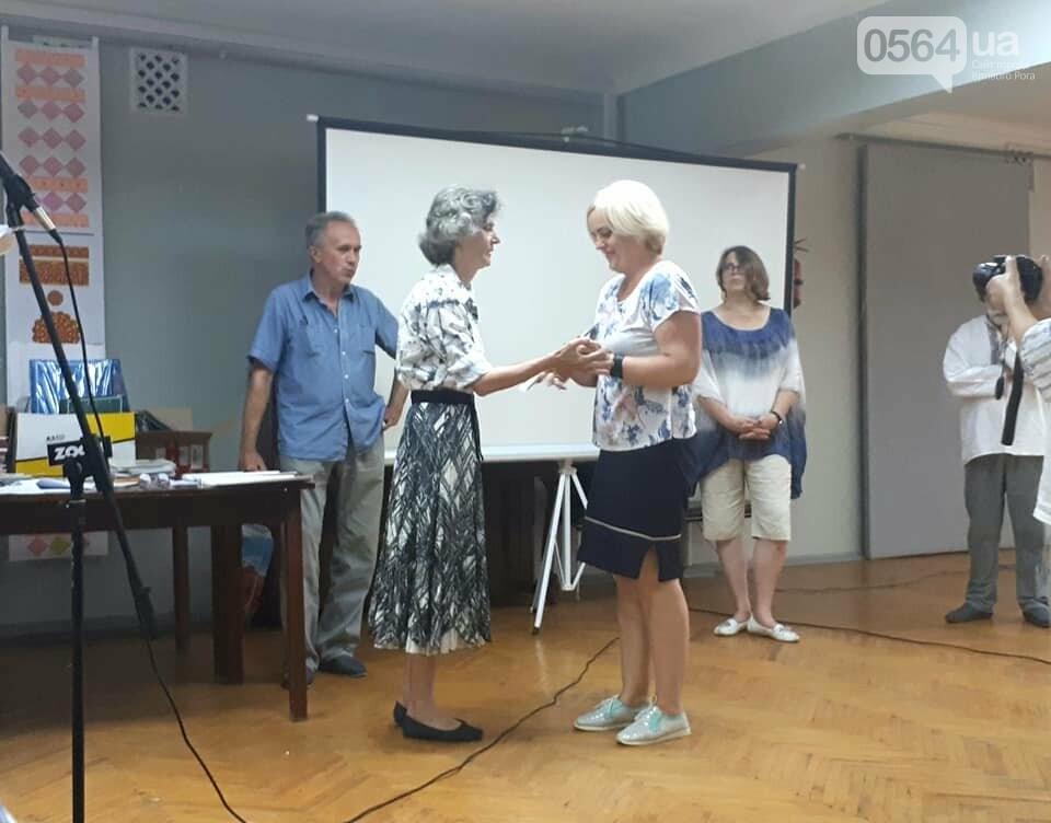 Криворожанка получила Гран-при III Всеукраинского конкурса вытынанки, - ФОТО , фото-22
