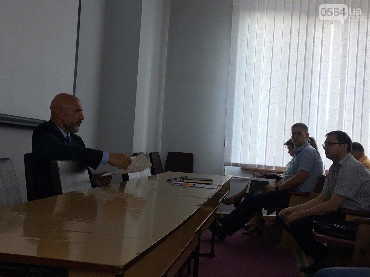 Криворожское КП пытается подготовится к отопительному сезону, несмотря на долг в полмиллиарда, - ФОТО , фото-62