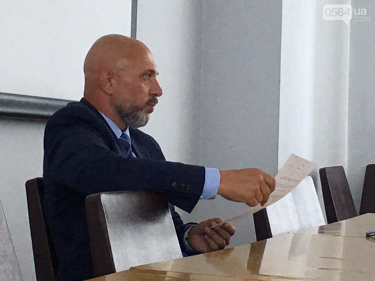 Криворожское КП пытается подготовится к отопительному сезону, несмотря на долг в полмиллиарда, - ФОТО , фото-65