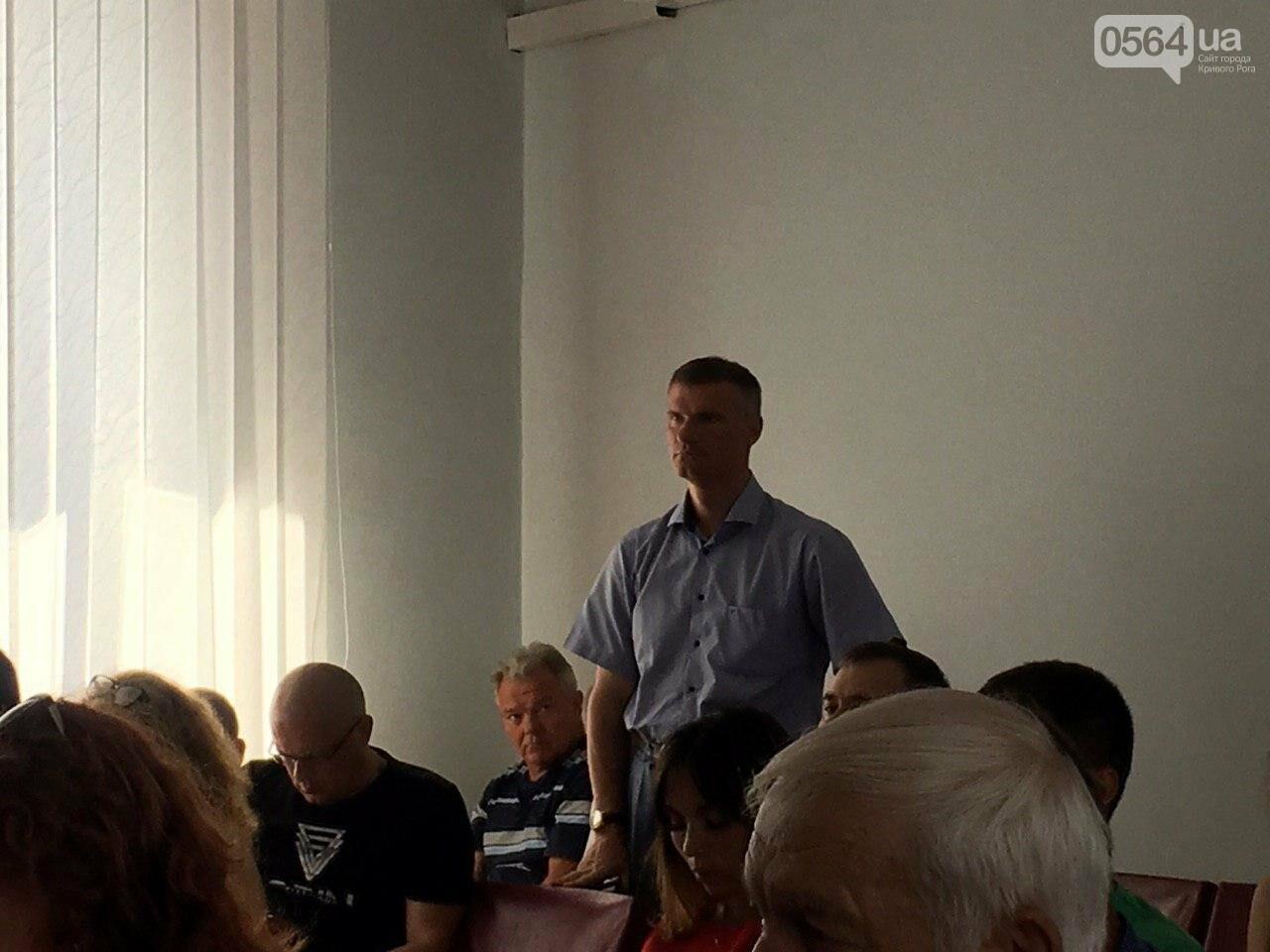 Криворожское КП пытается подготовится к отопительному сезону, несмотря на долг в полмиллиарда, - ФОТО , фото-64