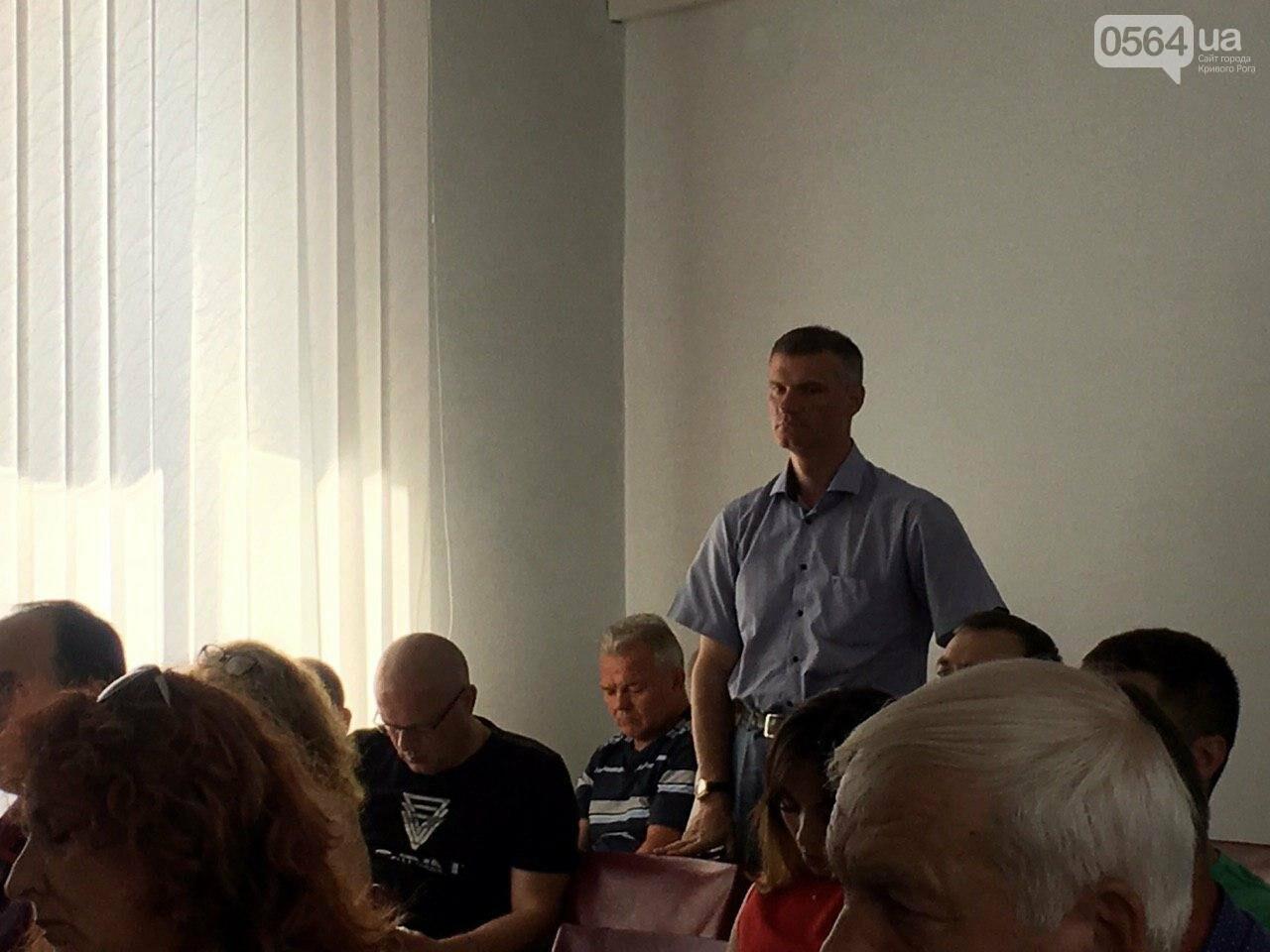 Криворожское КП пытается подготовится к отопительному сезону, несмотря на долг в полмиллиарда, - ФОТО , фото-63