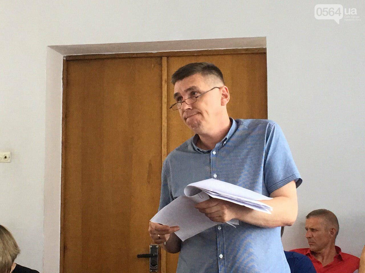 Криворожское КП пытается подготовится к отопительному сезону, несмотря на долг в полмиллиарда, - ФОТО , фото-60