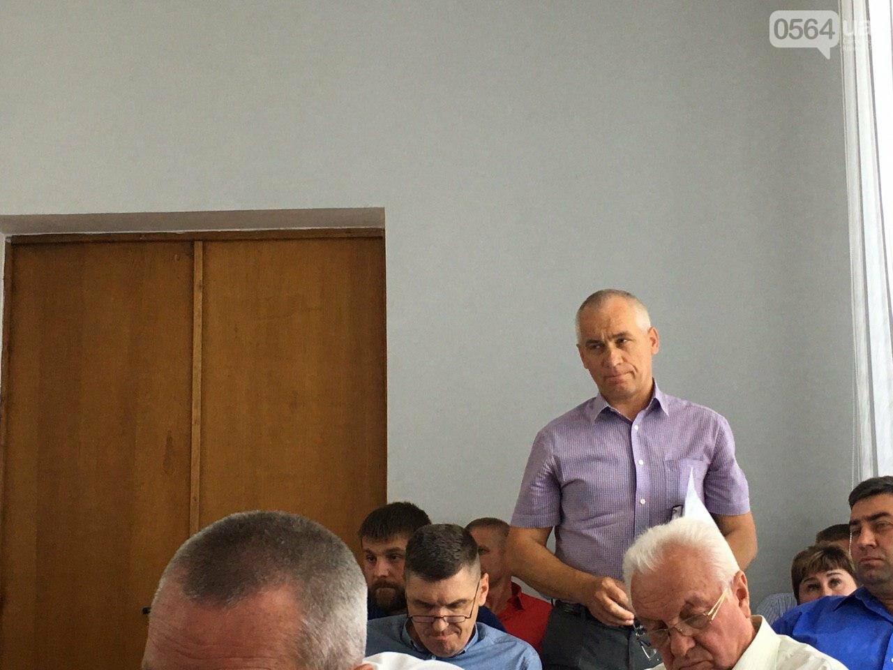 Криворожское КП пытается подготовится к отопительному сезону, несмотря на долг в полмиллиарда, - ФОТО , фото-51