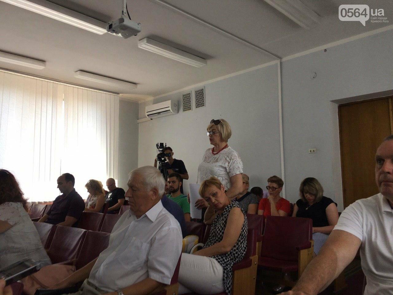 Криворожское КП пытается подготовится к отопительному сезону, несмотря на долг в полмиллиарда, - ФОТО , фото-42
