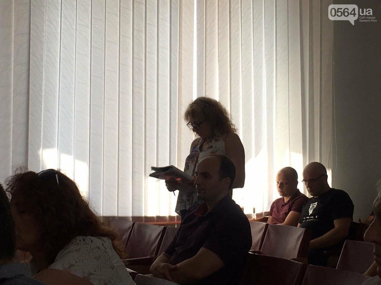 Криворожское КП пытается подготовится к отопительному сезону, несмотря на долг в полмиллиарда, - ФОТО , фото-40