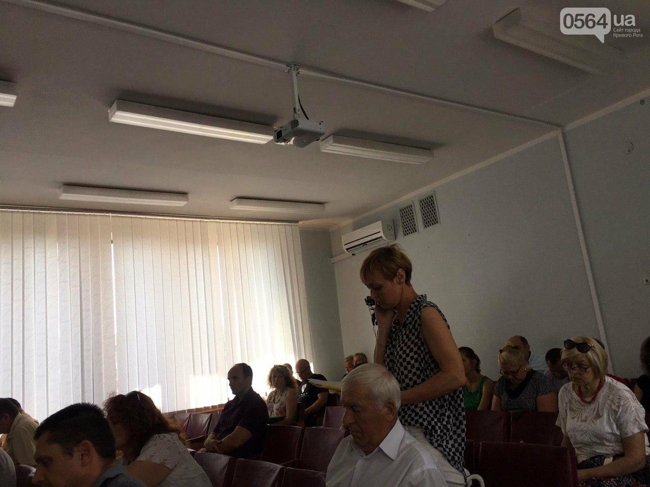 Криворожское КП пытается подготовится к отопительному сезону, несмотря на долг в полмиллиарда, - ФОТО , фото-28