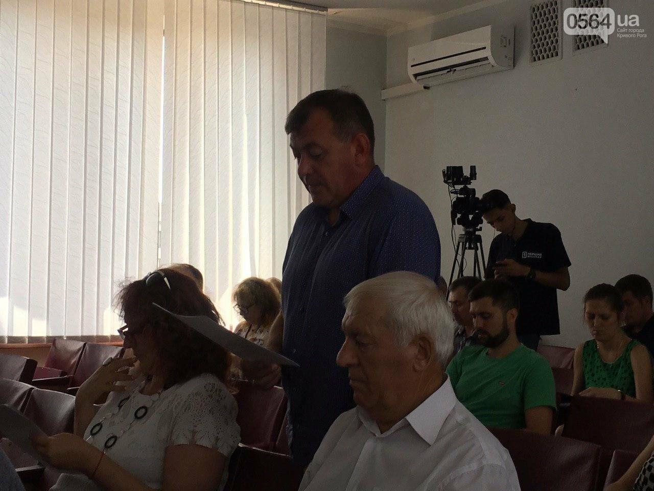 Криворожское КП пытается подготовится к отопительному сезону, несмотря на долг в полмиллиарда, - ФОТО , фото-33