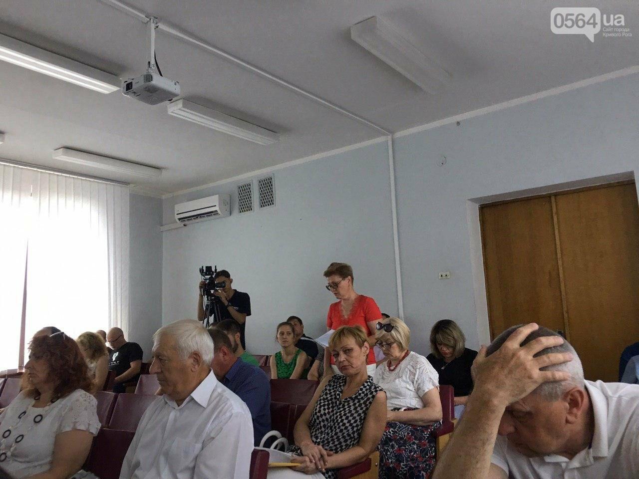 Криворожское КП пытается подготовится к отопительному сезону, несмотря на долг в полмиллиарда, - ФОТО , фото-26