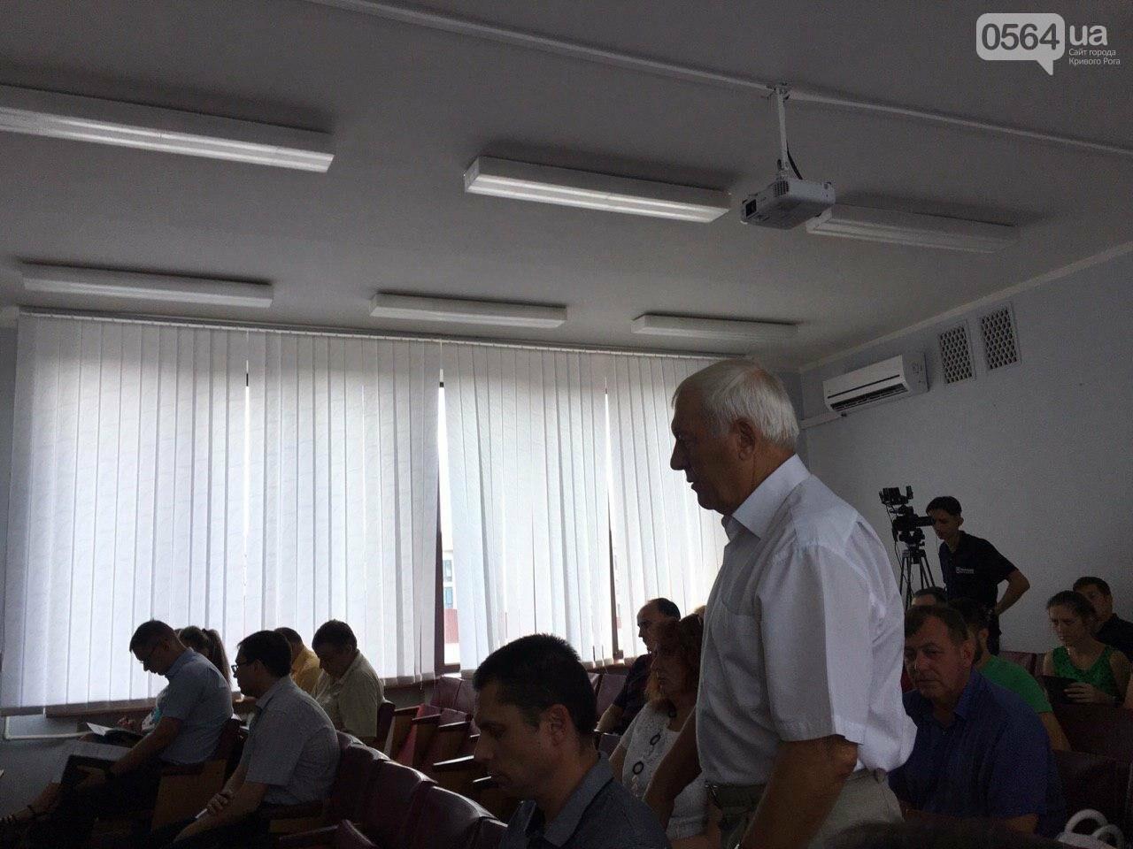 Криворожское КП пытается подготовится к отопительному сезону, несмотря на долг в полмиллиарда, - ФОТО , фото-25
