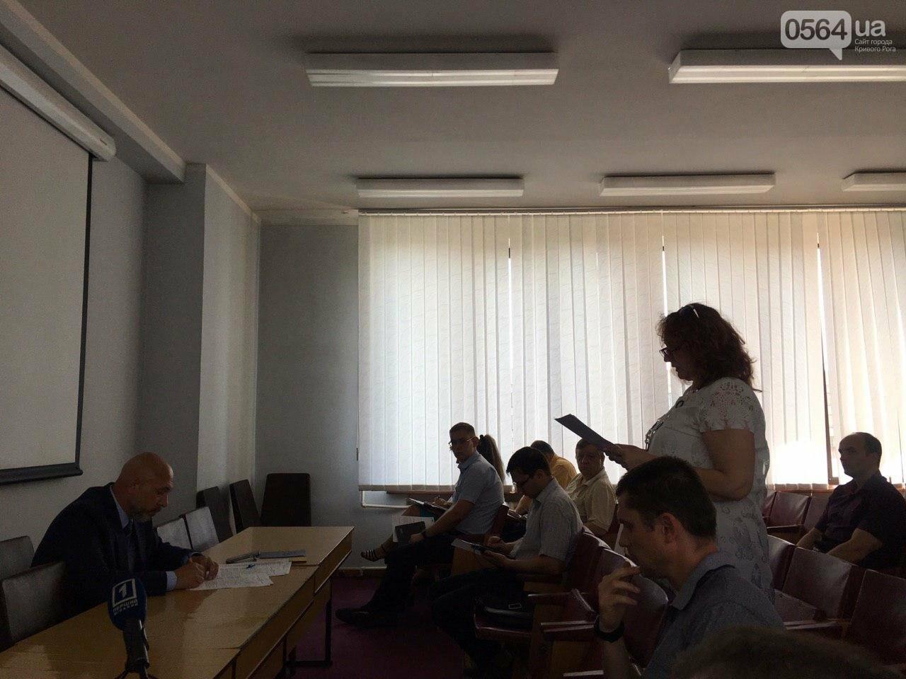 Криворожское КП пытается подготовится к отопительному сезону, несмотря на долг в полмиллиарда, - ФОТО , фото-21