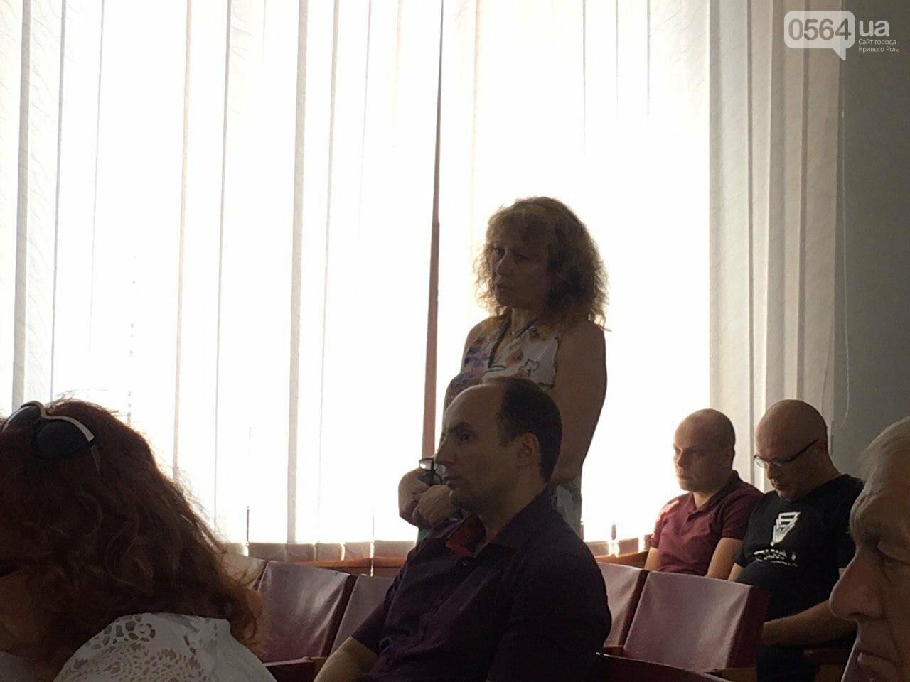 Криворожское КП пытается подготовится к отопительному сезону, несмотря на долг в полмиллиарда, - ФОТО , фото-20