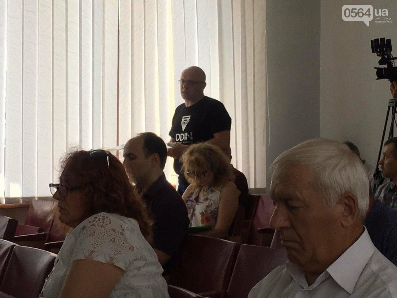 Криворожское КП пытается подготовится к отопительному сезону, несмотря на долг в полмиллиарда, - ФОТО , фото-19